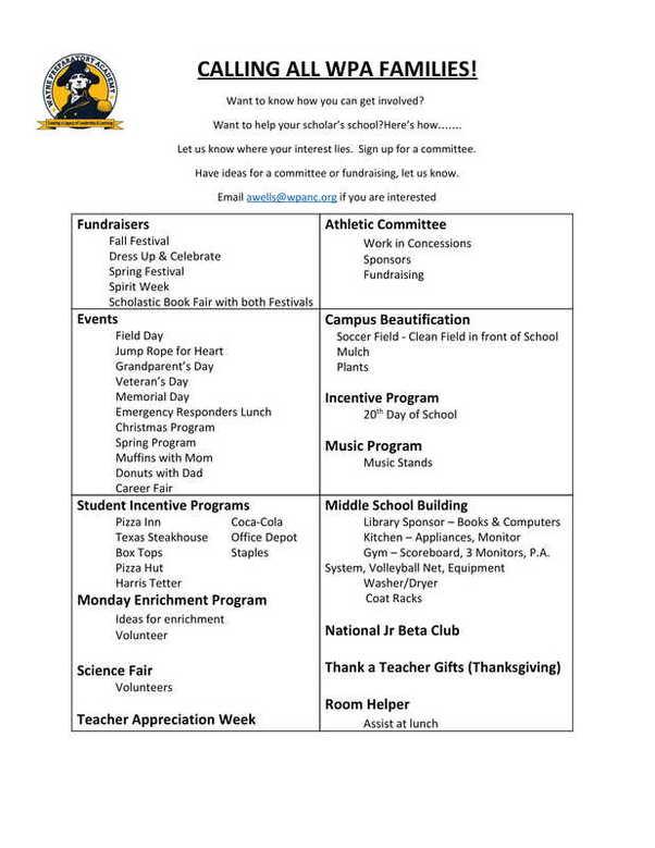 committee-flyer-1